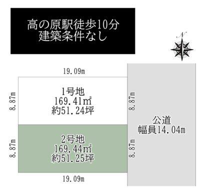 奈良市右京3丁目 2号地:土地 間取り図