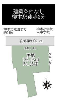 天理市柳本町:土地 間取り図
