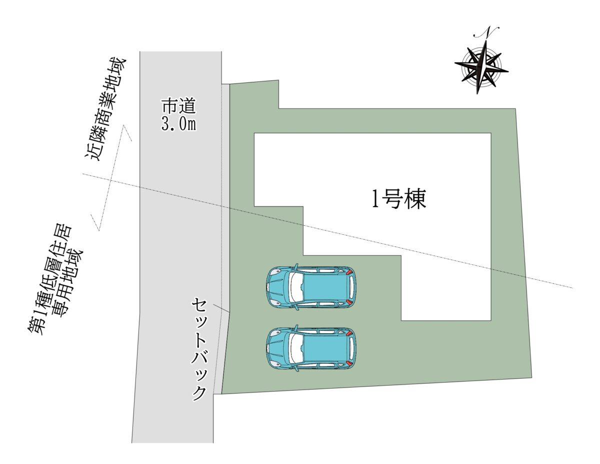 奈良市尼辻中町1号棟:新築戸建