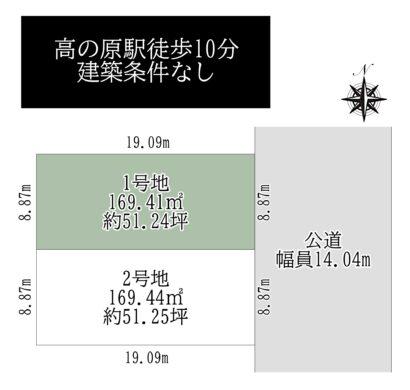 奈良市右京3丁目 1号地:土地 間取り図