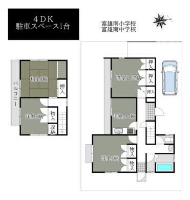 奈良市千代ヶ丘1丁目:中古建 間取り図