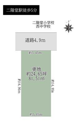 天理市二階堂上ノ庄町:土地 間取り図