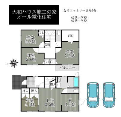 奈良市西大寺野神町:中古戸建 間取り図