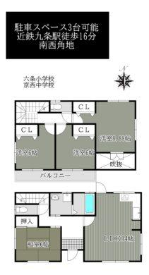 奈良市七条西1丁目:新築 間取り図