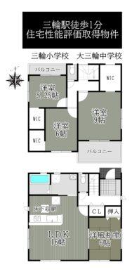 桜井市大字三輪5期1号棟:新築戸建 間取り図