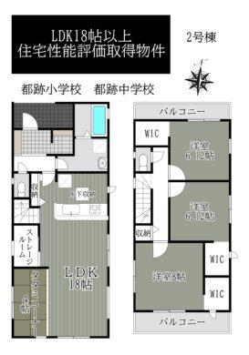 奈良市三条大路3丁目2号地:新築 間取り図