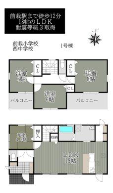 天理市富堂町2期:新築戸建 間取り図