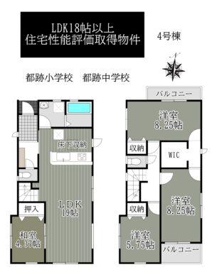 奈良市三条大路3丁目4号地:新築 間取り図